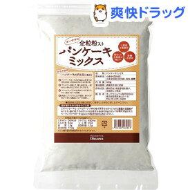 オーサワの全粒粉入りパンケーキミックス(400g)【オーサワ】