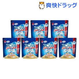 フィニッシュ パワー キューブ M タブレット 食器洗い機専用洗剤(60コ入*7コセット)【フィニッシュ(食器洗い機用洗剤)】