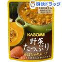 カゴメ 野菜たっぷり かぼちゃのスープ(160g)【カゴメ】