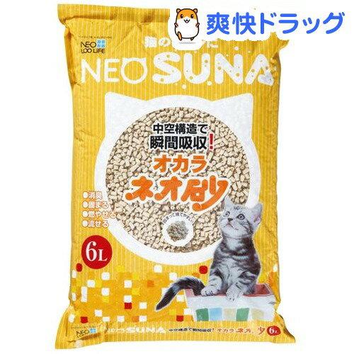 猫砂ネオ砂オカラ