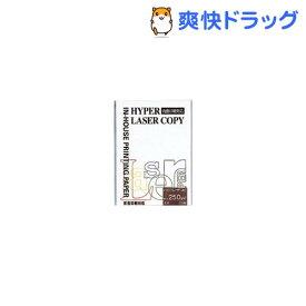 ハイパーレーザーコピー ホワイト A4サイズ HP105(25枚入)