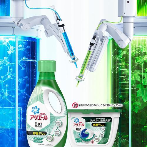 アリエールバイオサイエンスジェル部屋干し用詰め替え超特大洗濯洗剤抗菌