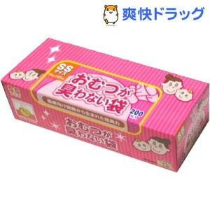 おむつが臭わない袋BOS ベビーSS(200枚入)【防臭袋BOS】