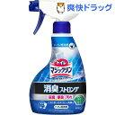 トイレマジックリン 消臭ストロング トイレ用洗剤 フレッシュハーブの香り 本体(400ml)【トイレマジックリン】[トイレ…