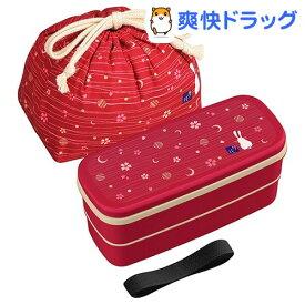 日本製 お弁当箱 月花 二段 巾着弁当袋付 食洗機対応 レッド(1コ入)