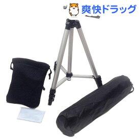 エツミ デジタル ビデオ スターターキット V-81385(1セット)