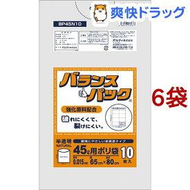 オルディ バランスパッグ 半透明 45L幅650*高800*厚0.015mm(10枚入*6コセット)