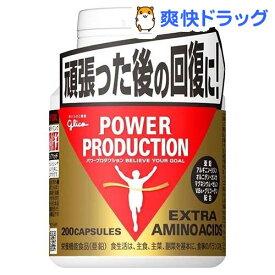 パワープロダクション エキストラ アミノ アシッド(標準200カプセル)【パワープロダクション】