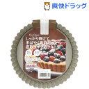 カイハウス セレクト 底取式タルト型 15cm DL6150(1枚入)【Kai House SELECT】