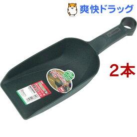千吉 すくいスコップ 角中 SGT-38(2本セット)【千吉】