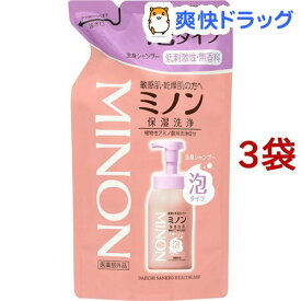 ミノン 全身シャンプー 泡タイプ 詰替え用(400ml*3袋セット)【MINON(ミノン)】