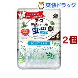 バポナ 天然ハーブの虫よけパール 260日用 無香性(380g*2コセット)【バポナ】