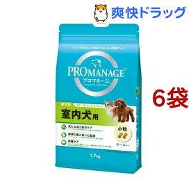 プロマネージ 室内犬用 成犬用(1.7kg*6コセット)【d_pro】【m3ad】【プロマネージ】[ドッグフード]