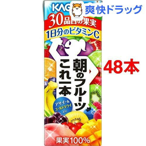 カゴメ 朝のフルーツこれ一本(200mL*48本セット)【朝のフルーツ】【送料無料】