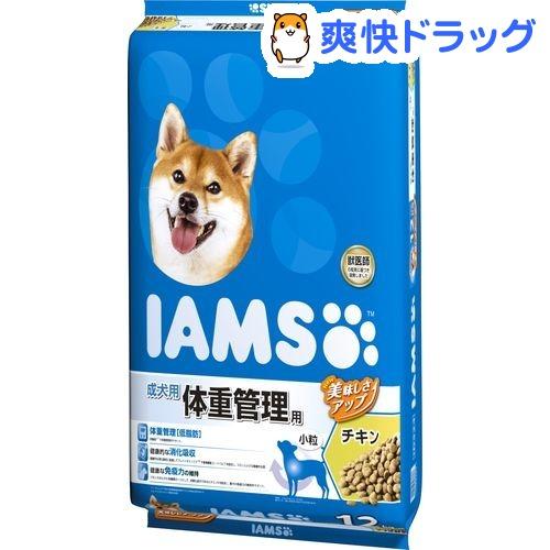 【おまけ付き】アイムス 成犬用 体重管理用 チキン 小粒(12kg)【IAMS1120_wc_chkn04】【iamsd111609】【アイムス】【送料無料】