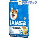アイムス 成犬用 体重管理用 チキン 小粒(12kg)【IAMS1120_wc_chkn04】【アイムス】[【iamsd111609】]【送料無料】
