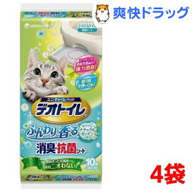 デオトイレ ふんわり香る消臭・抗菌シート ナチュラルガーデンの香り(10枚入*4袋セット)【d_ucc】【デオトイレ】