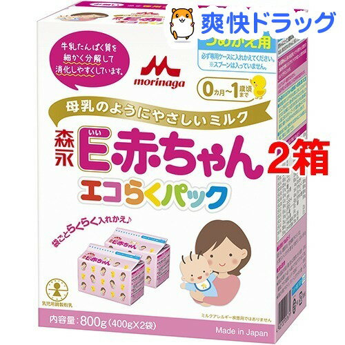 森永 E赤ちゃん エコらくパック つめかえ用(400g*2袋入*2コセット)【E赤ちゃん】【送料無料】