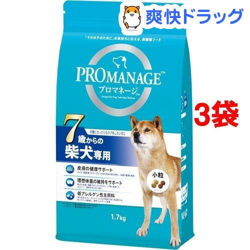 プロマネージ 7歳からの柴犬専用(1.7kg*3コセット)【プロマネージ】【送料無料】
