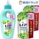 レノア 本格消臭 柔軟剤 フレッシュグリーンの香り 本体+つめかえ用超特大*2コ(1セット)【レノア 本格消臭】