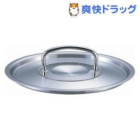 フィスラー プロコレクション 鍋蓋(無水蓋) 20cm用(1コ入)