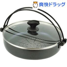 NEW贅の極み ブルーダイヤモンドコート IH対応ガラス蓋付 すきやき鍋28cm HB-3258(1セット)