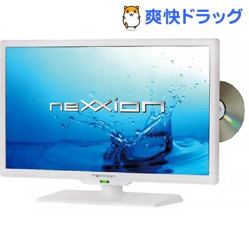 ネクシオン DVDプレイヤー内蔵19V型地上デジタル液晶テレビ WS-TV1955DHW ホワイト(1台)【neXXion(ネクシオン)】【送料無料】