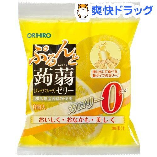 ぷるんと蒟蒻ゼリー 新パウチ 0kcaL グレープフルーツ(18g*6コ入)【ぷるんと蒟蒻ゼリー】