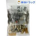 築地 減塩にぼし(100g)【フジサワ】