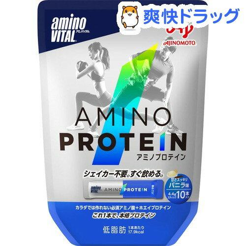 アミノバイタル アミノプロテイン バニラ(4.4g*10本入)【アミノバイタル(AMINO VITAL)】