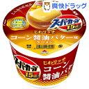 スーパーカップ1.5倍 じわリッチ コーン醤油バター味ラーメン(1コ入)【スーパーカップ】