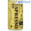 伊藤園 タリーズコーヒー BARISTA'S ESPRESSO 缶(180g*30本)【TULLY'S(タリーズ)】【送料無料】