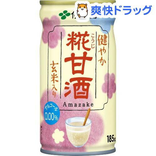 【訳あり】伊藤園 健やか 糀甘酒 缶(185g*30本)【送料無料】