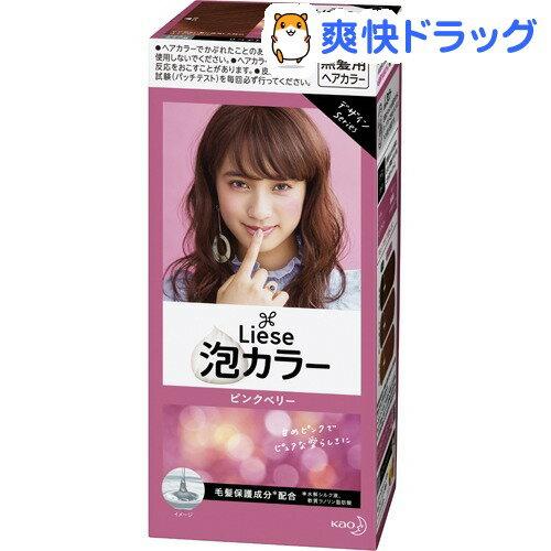 リーゼ 泡カラー ピンクベリー(1セット)【リーゼ】