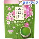 【数量限定】辻利 抹茶ミルクさくら風味(180g)【辻利】