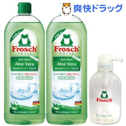 【企画品】フロッシュ アロエ つめかえ用 ポンプボトル付き(1セット)【フロッシュ(frosch)】