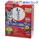JPスタイル 和の究み 11歳から ケアを始めたい高齢猫用(240g)【d_jps】【ジェーピースタイル(JP STYLE)】