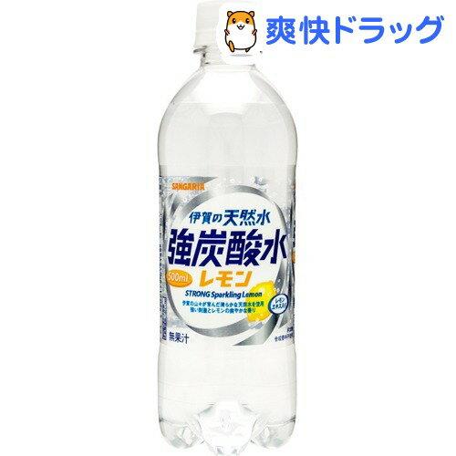 サンガリア 天然水強炭酸水レモン(500mL*24本入)【サンガリア 天然水炭酸水】