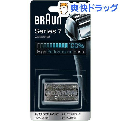 ブラウン シェーバー シリーズ7 網刃・内刃 F/C70S-3Z(1コ入)【ブラウン(Braun)】【送料無料】