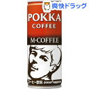 ポッカコーヒー Mコーヒー(250g*30本入)