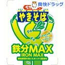 ペヤング 鉄分MAXやきそば(1コ入)【ペヤング】