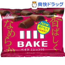 森永 ベイク ショコラ(10粒)【森永製菓】