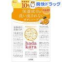 【企画品】ハダカラ ボディソープ フルーツガーデンの香り 詰替 10%増量品(396mL)【ハダカラ(hadakara)】