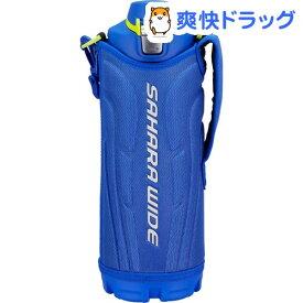 タイガー ステンレスボトル サハラクール 1.2L ブルー MME-E120 AN(1コ)【タイガー(TIGER)】