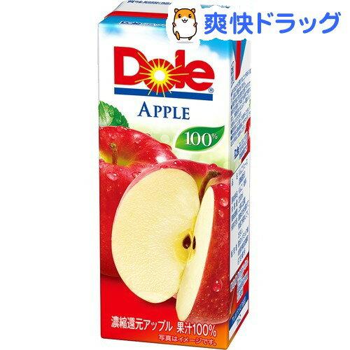 【訳あり】ドール アップル100%ジュース(200mL)