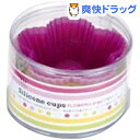 ヴィヴ(VIV) シリコンカップ 5色組 フラワー L(1セット)【ヴィヴ(ViV)】[キッチン用品]