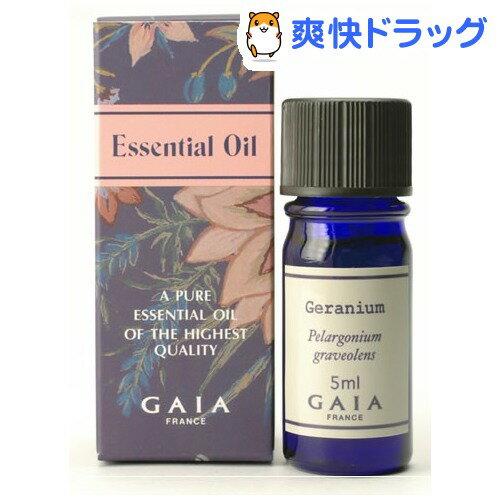 ガイア エッセンシャルオイル ゼラニウム(5mL)【ガイア(GAIA)】