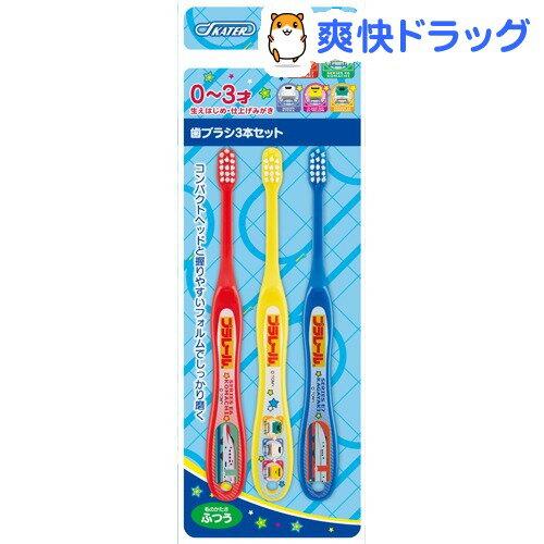 子ども歯ブラシ 乳児用 プラレール15 TB4T(3本入)