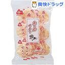 サンコー 赤ちゃんせんべい(14枚入)[赤ちゃん おやつ 離乳食・ベビーフード ピジョン]