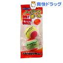 ドギーマン ノーパンクボール(小サイズ*2コ入)【170623_soukai】【170609_soukai】[犬 おもちゃ]